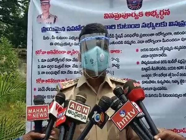 Circle Inspector Prasad speaking to media on Sunday. (Photo/ANI)