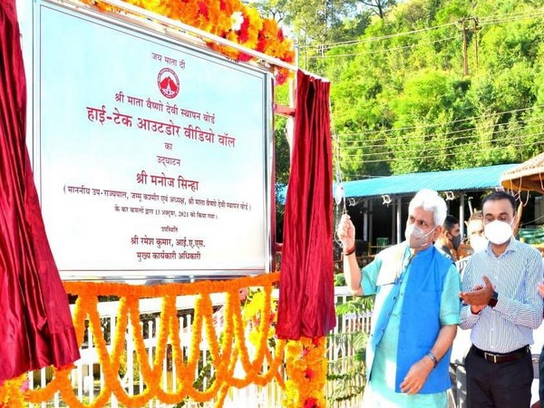 Jammu and Kashmir LG Manoj Sinha in Katra. (Photo/Twitter)