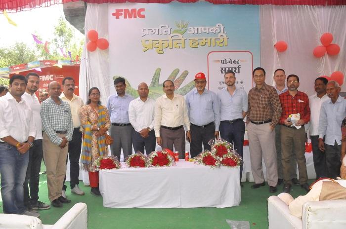 Project Samarth, FMC India's corporate social responsibility program