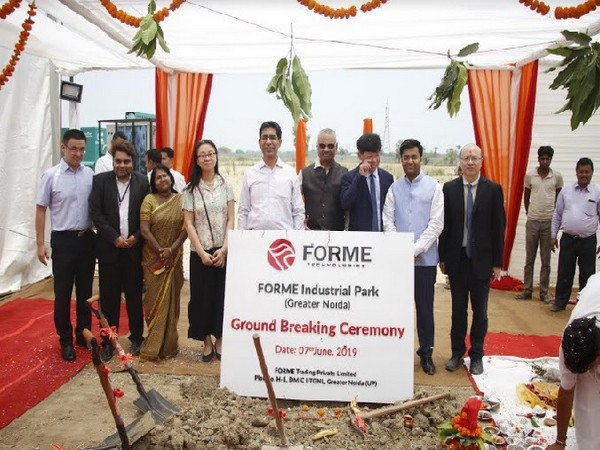 FORME Announces Ground Breaking Ceremony for its First Industrial Park in India