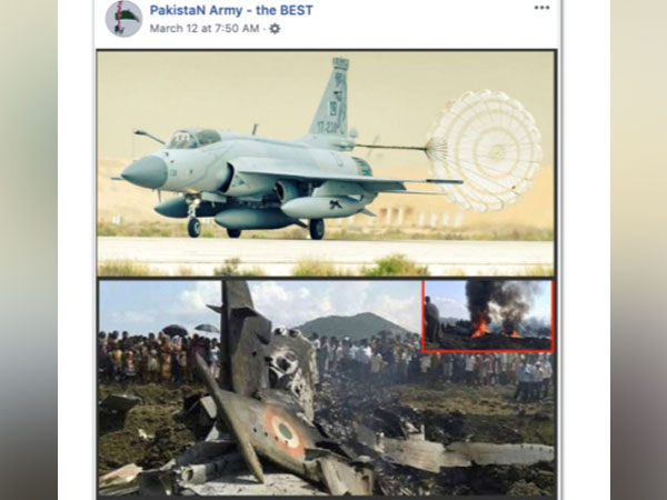 One of the posts on the Pakistan military-owned page.
