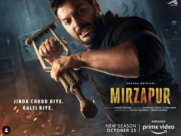 Poster of web series 'Mirzapur 2' (Image courtesy: Instagram)