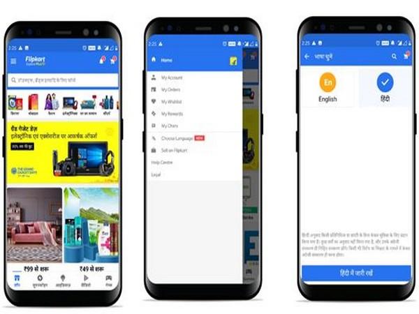 Flipkart to launch Hindi interface for next 20 crore online