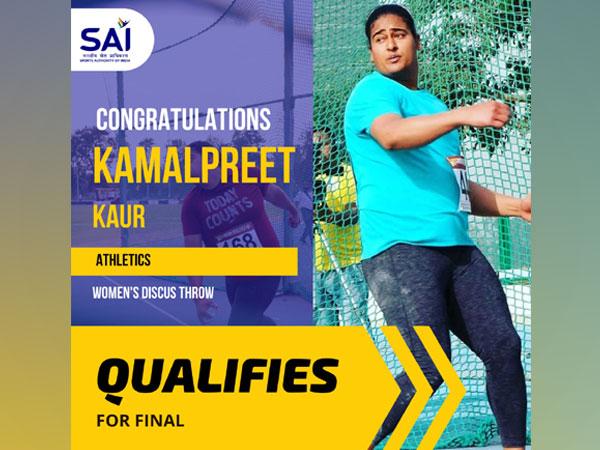 Kamalpreet Kaur (Photo/ SAI Media twitter)