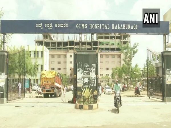 GIMS Hopital faces Water Crisis (Photo/ANI)