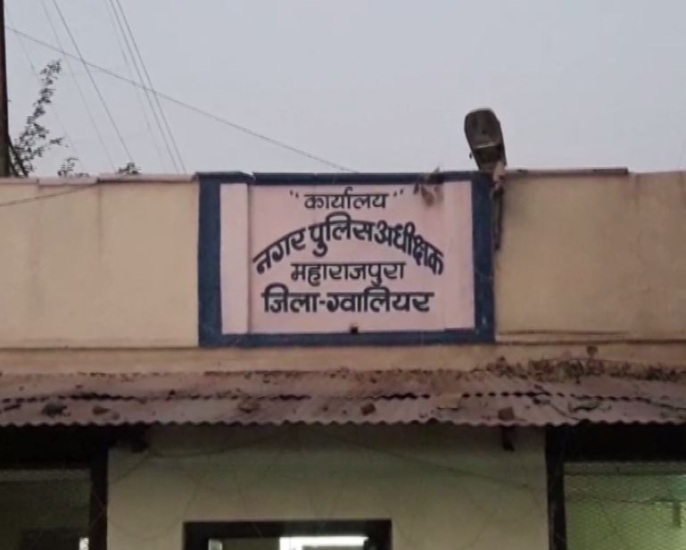 A fake police station found in Gwalior-Chambal [Photo/ANI]