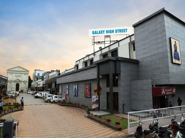 Galaxy High Street Mall