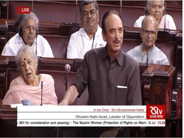 Congress leader Ghulam Nabi Azad (Source: RS TV)