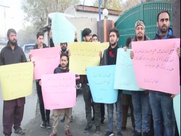 Students of Karakoram International University in Gilgit have staged demonstrations against Pakistan