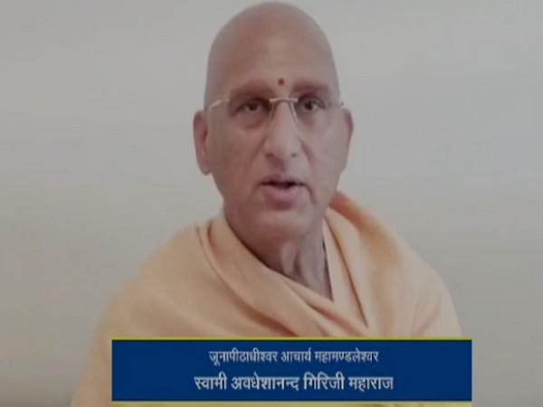 Acharya Mahamandaleshwar of Juna Akhara Swami Avdheshanand Giri Maharaj. (Photo/ANI)