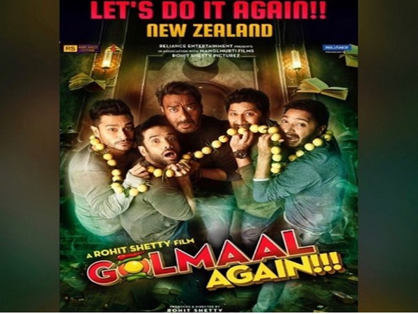 Poster of the film 'Golmaal Again' (Image Source: Instagram)