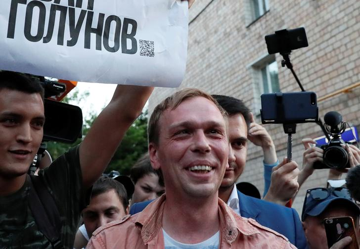 Russian investigative journalist Ivan Golunov after being released from house arrest in Moscow on Tuesday.