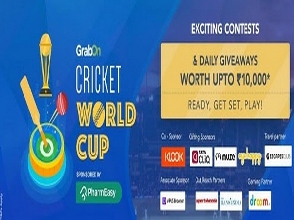 Engaging Contest, Exciting Games, Amazing Giveaways - GrabOn Cricket World Cup
