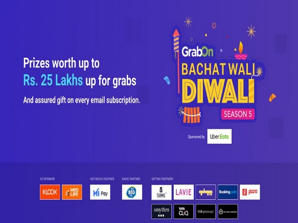 Prizes worth up to Rs 25 lakh and assured gifts on every email subscription