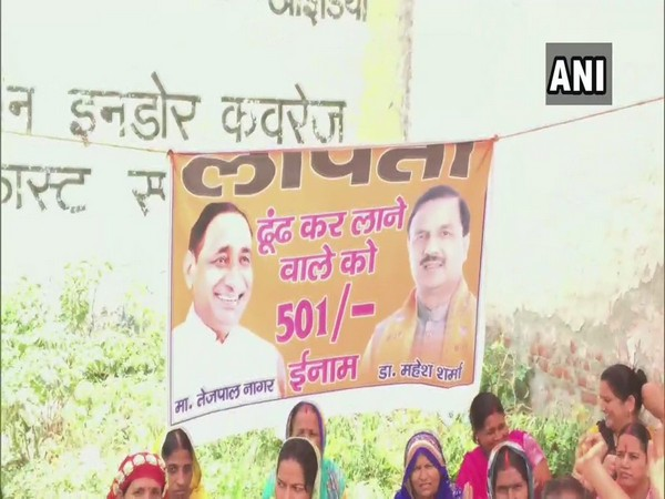 esidents of Surajpur in Greater Noida protest with a missing poster of MP Mahesh Sharma & MLA Tejpal Singh Naga