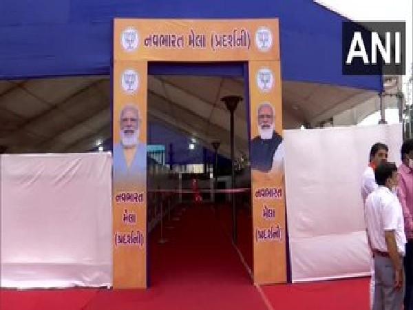 Visuals of Navbharat Exhibition organised by BJP in Gujarat