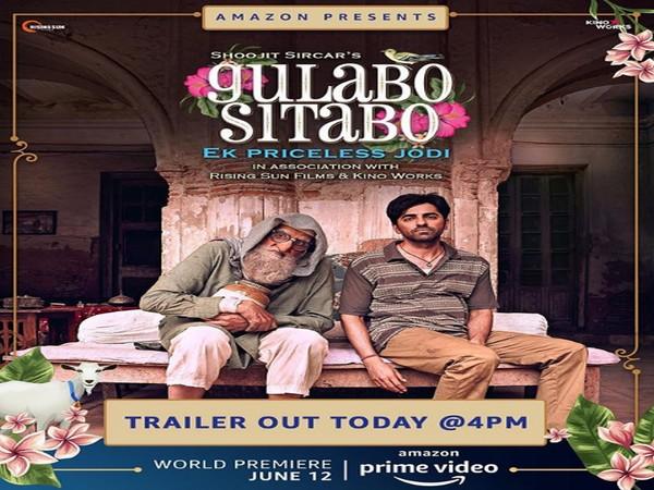 'Gulabo Sitabo' trailer launch announcement (Image courtesy: Instagram)