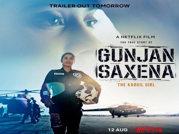 Poster of the film 'Gunjan Saxena: The Kargil Girl' (Image Source: Instagram)