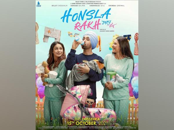Poster of 'Honsla Rakh' (Image source: Instagram)