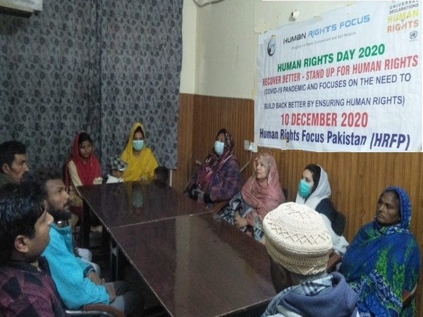 Human Rights Day 2020 observed in Pakistan (Photo/ANI)