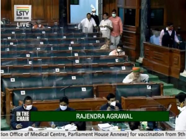 Visual of Lok Sabha