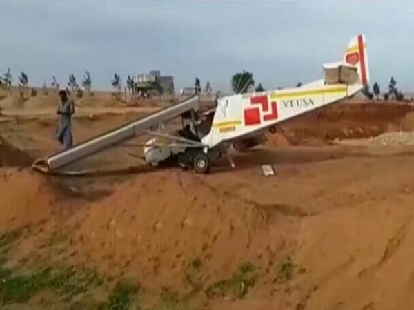Visuals of hang glider in Telangana.