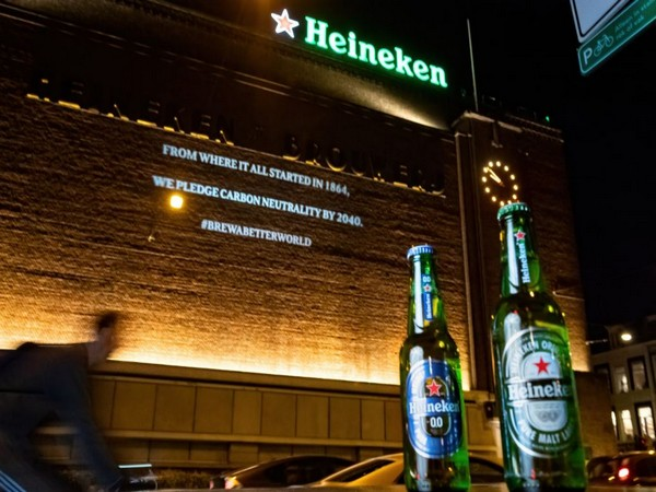The Dutch multinational owns over 165 breweries in more than 70 countries