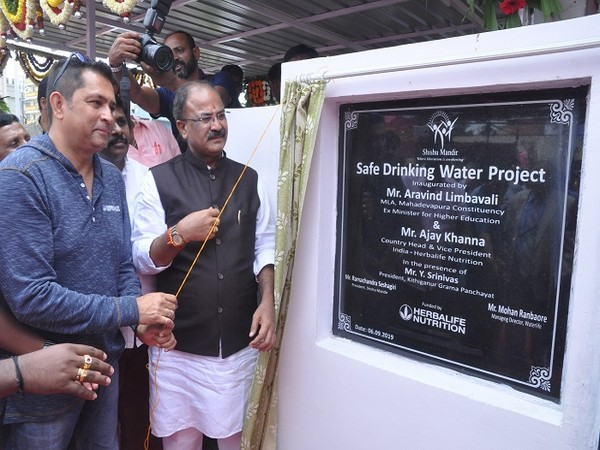 Herbalife Nutrition Inaugurates Water Plant in Kithiganur