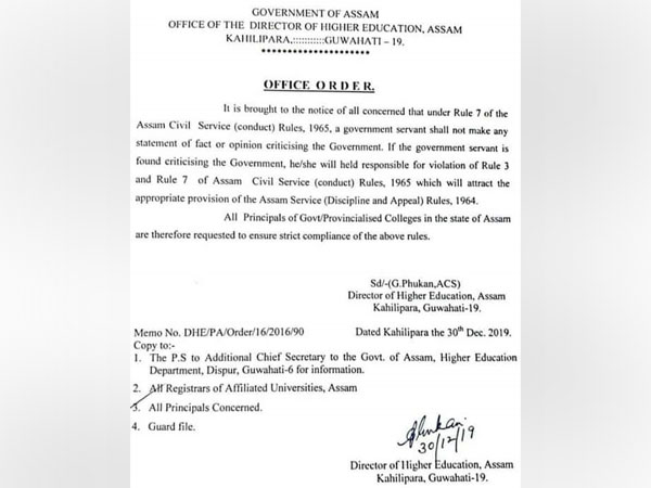 Order of the Director of Higher Education, Assam