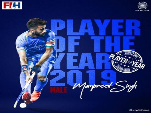 Hockey India congratulates Manpreet Singh on winning FIH Player of the Year award