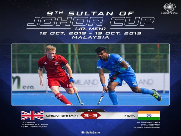 India play out a 3-3 draw against Great Britain. (Photo/Hockey India Twitter)