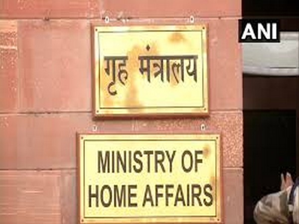 Home Ministry (File photo/ANI)
