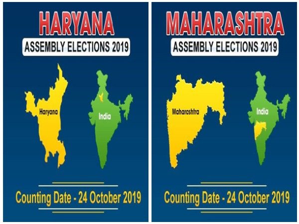 Assembly elections: 8.73 per cent polling in Haryana, 5.46 per cent voter turnout in Maharashtra till 9 am today.