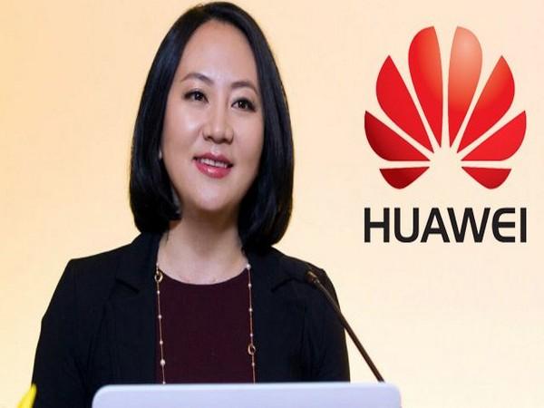 Meng Wanzhou, Huawei's Chief Financial Officer (CFO) (file photo)