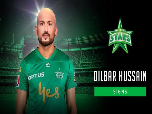 Dilbar Hussain (Photo/Melbourne Stars Twitter)