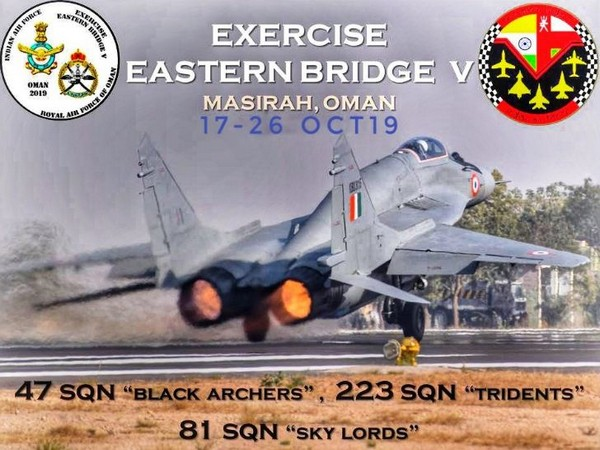 Photo/Indian Air Force official twitter handle