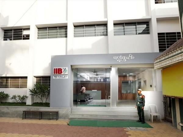 IIB Building