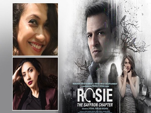 Rosie: The Saffron Chapter