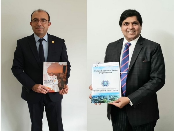 MOU signed for creating India Tunisia Business Council for better trade relations