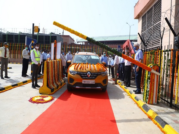 DMRC Launches India's First Cashless Parking in Delhi.