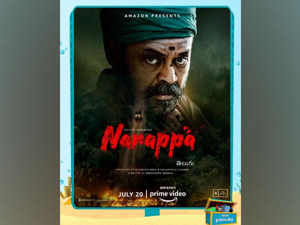 Poster of 'Narappa'