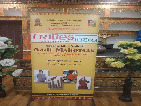 Ladakh set to host nine-day long 'Aadi Mahotsav' tribal festival beginning August 17.