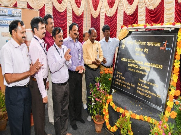 ISRO chairman K Sivan laid the foundation stone for Space Situational Awareness Control Centre at Peenya, Bengaluru on Friday. (Photo by ISRO)