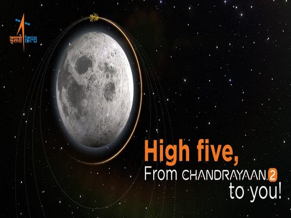 The fifth and final lunar-bound orbit manoeuvre of Chandrayaan-2 conducted successfully on Sunday. (Picture credit - ISRO)
