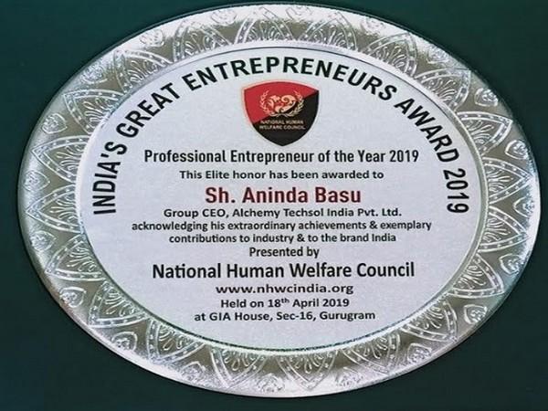 India's Great Entrerpreneurs Award 2019
