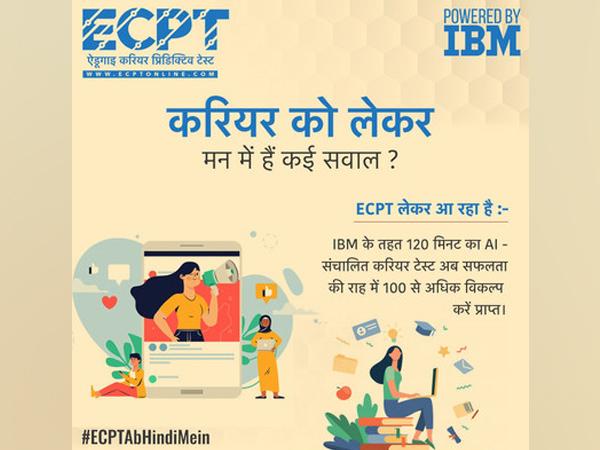 Indismart Digital launches ECPT