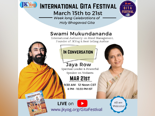 International Gita Festival
