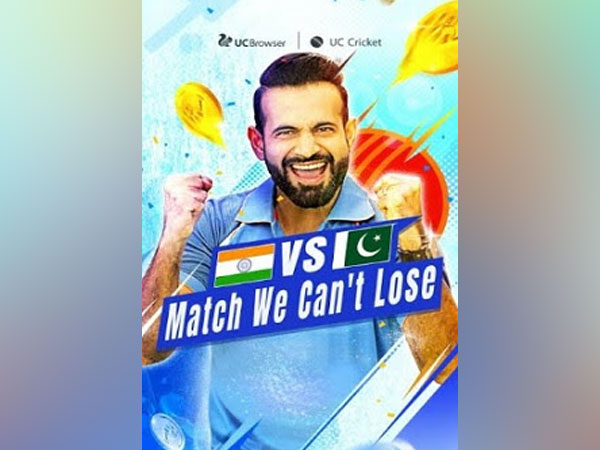 Irfan Pathan Cheering for India on the UC Browser platform
