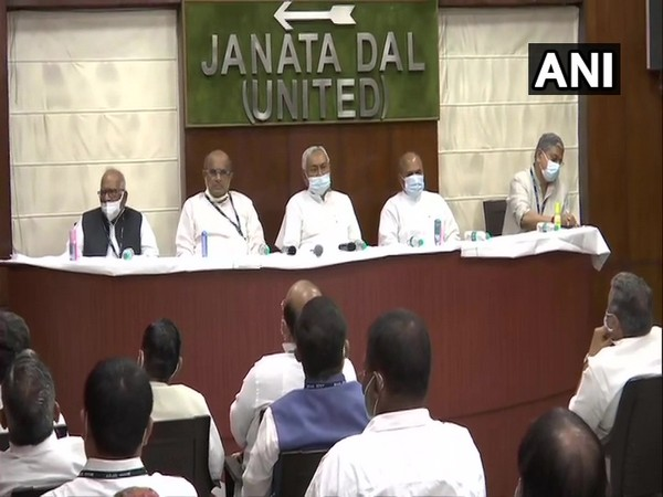 Visual from National Executive meeting of JD(U) in Delhi. (Photo/ANI)