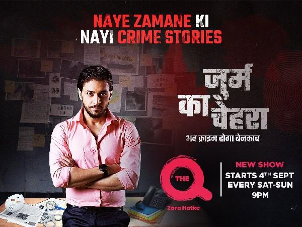 Jurm Ka Chehra - A crime thriller